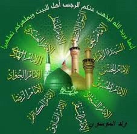 امام حسين(عليهالسلام)
