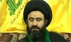 حزب الله عراق