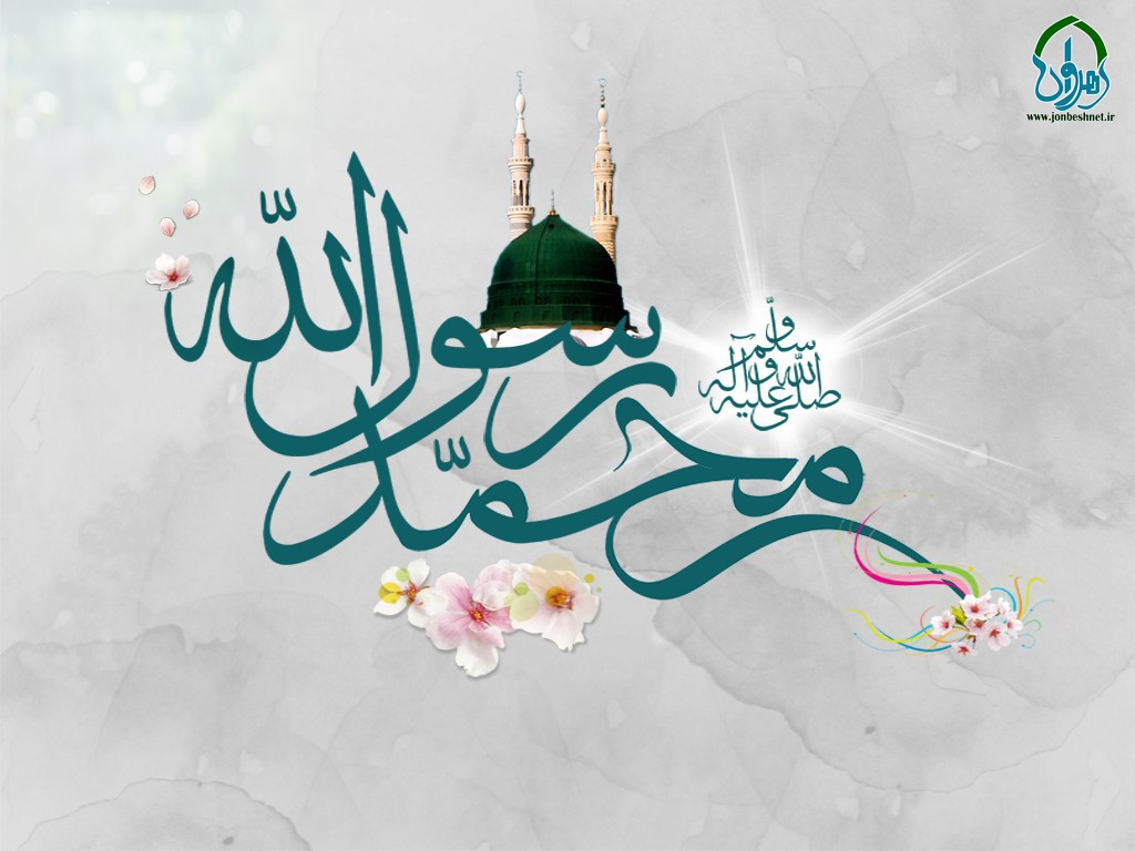 خلاصه از زندگی نامه اکرم(ص)