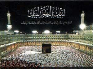 حج، کنگره عظیم اسلامی