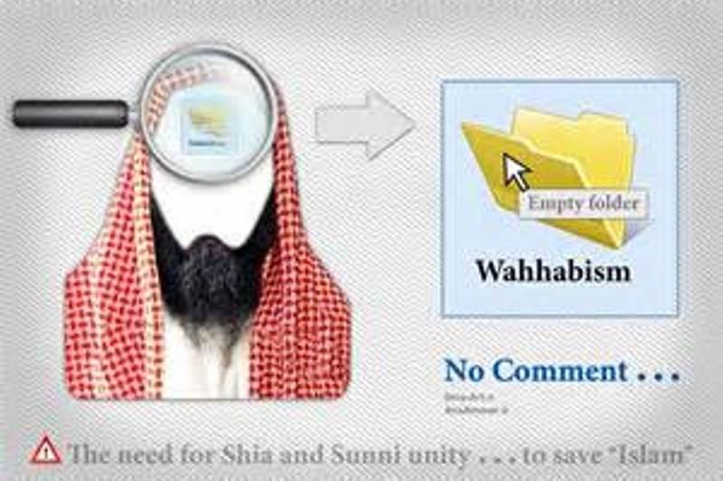 مخالفت وهابیت با قرآن بر سر مسألۀ عقل