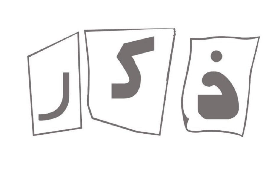 منظور از ذکر کثیر در قرآن