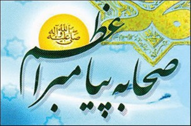 بررسی ادله قرآنی اهل سنت بر عدالت صحابه
