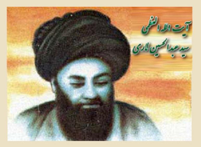 سید عبدالحسین لاری