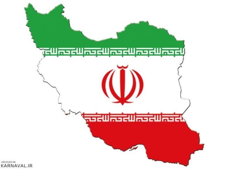 ایران عزیز