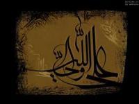 Imam_Ali