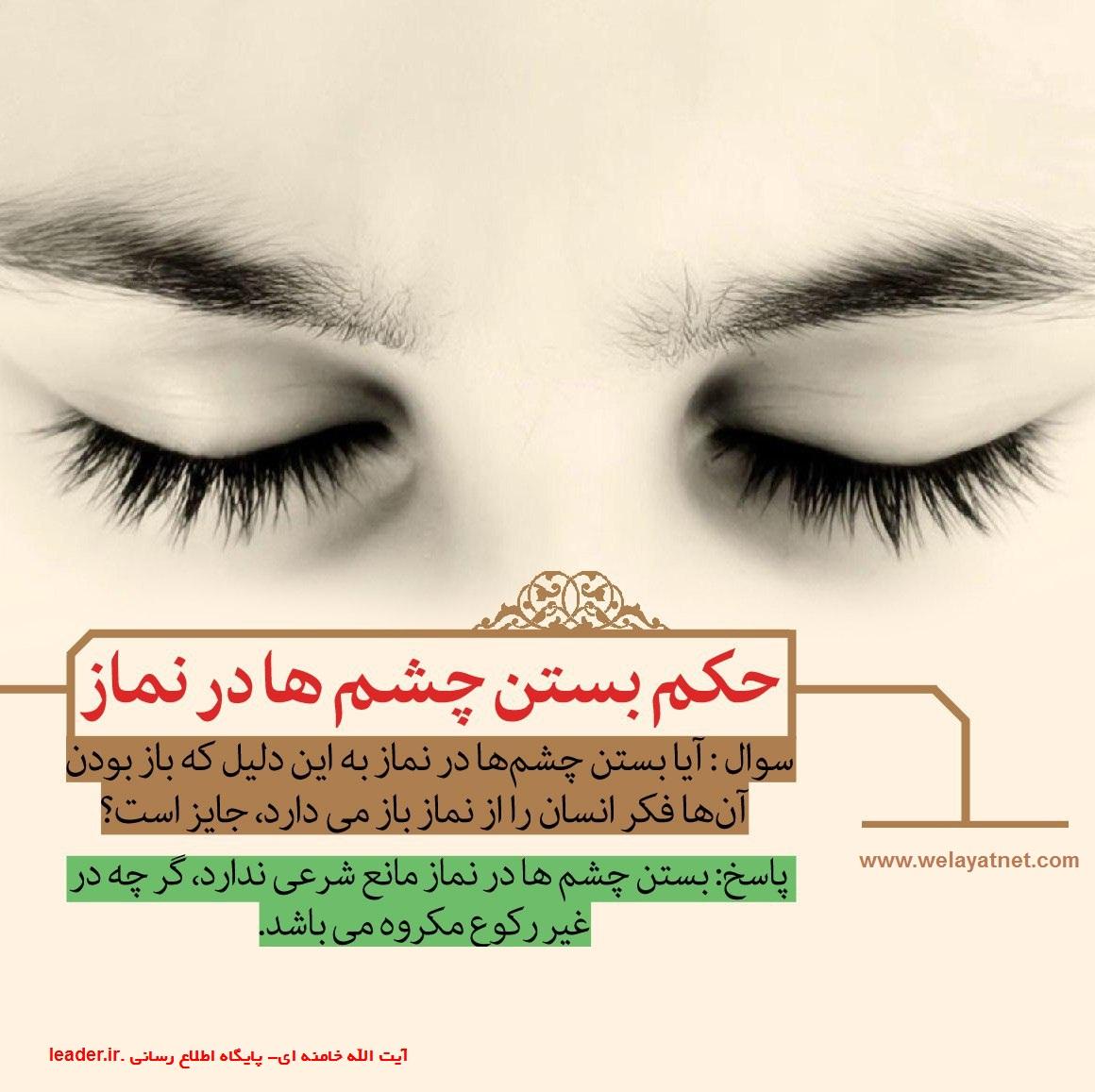 نماز، قیام، مکروهات
