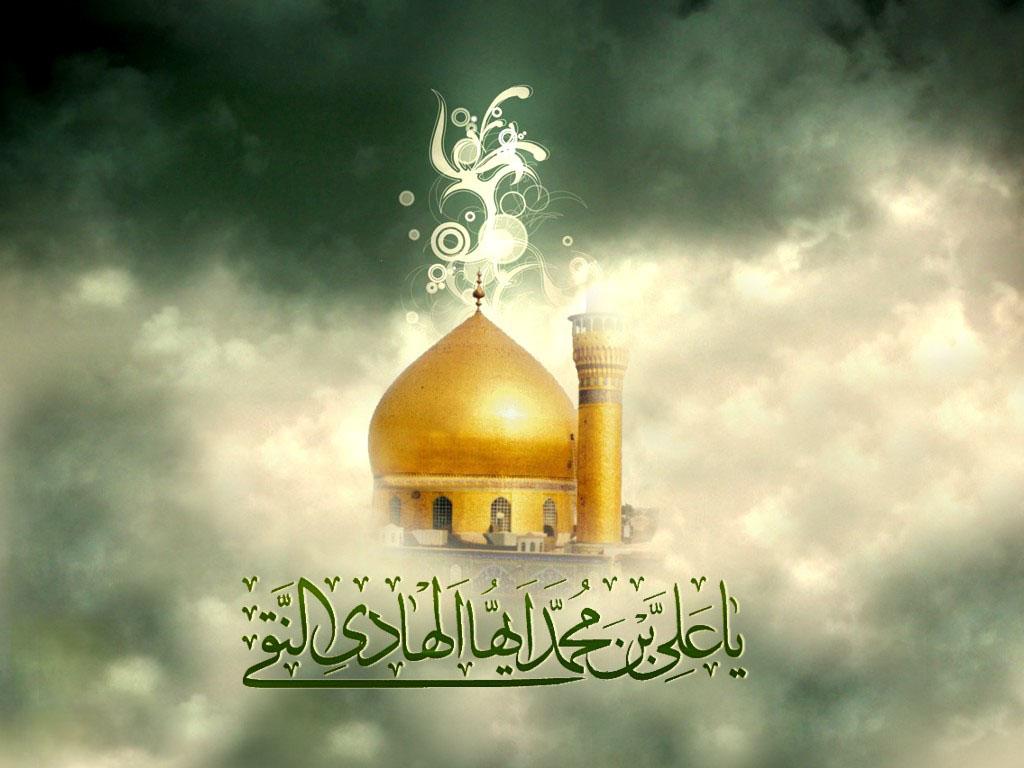 مال حرام در روایات