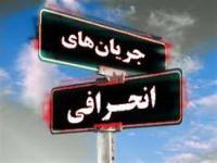 پیامبر نماز ابوبکر