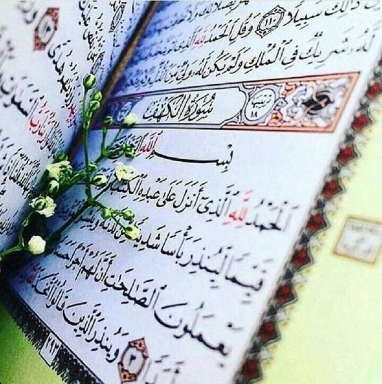 عدم انحصار تحدی به قرآن