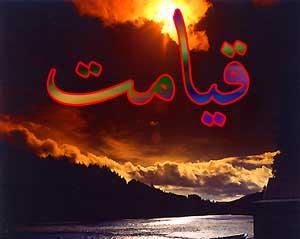 فرق بیماری اسم از سیستیک فیبروز The meanings behind the most popular Emirati names