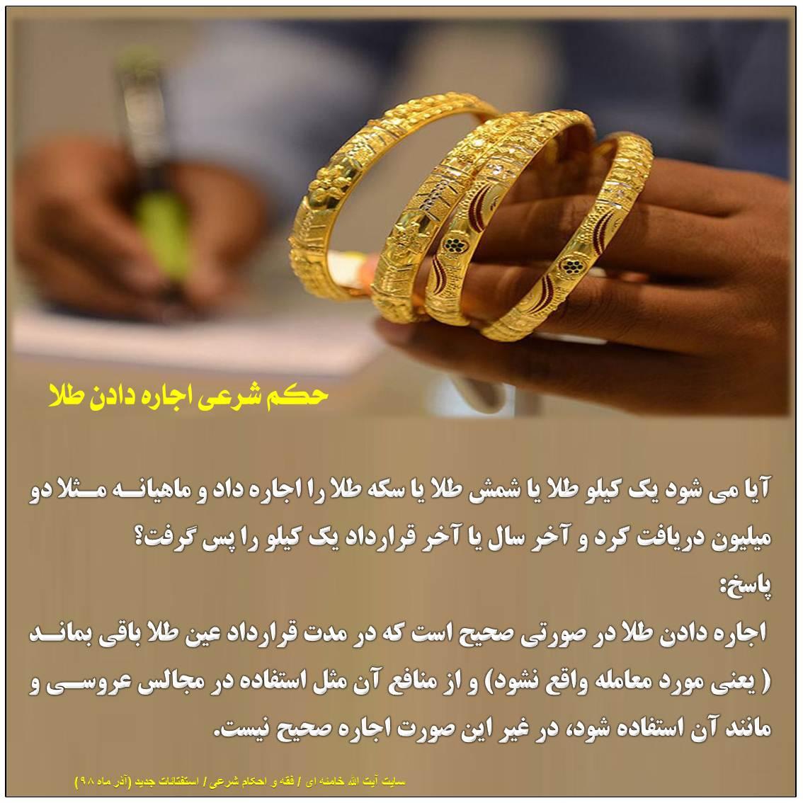 طلا، سکه، فروش