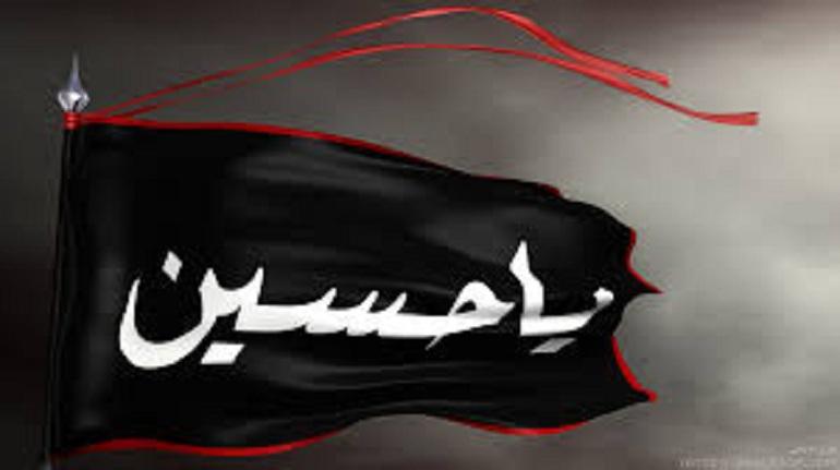 نسبت دادن فحاشی به امام حسین