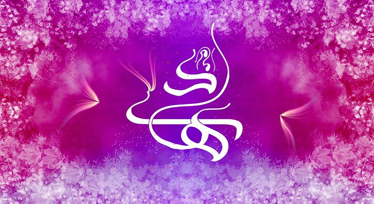 ولادت امام هادی(علیه السلام)