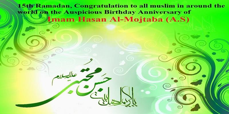 Photos: Birth of Imam Hasan Mujtaba Celebrated at Panjtan Hussainiyah in Khulna, Bangladesh