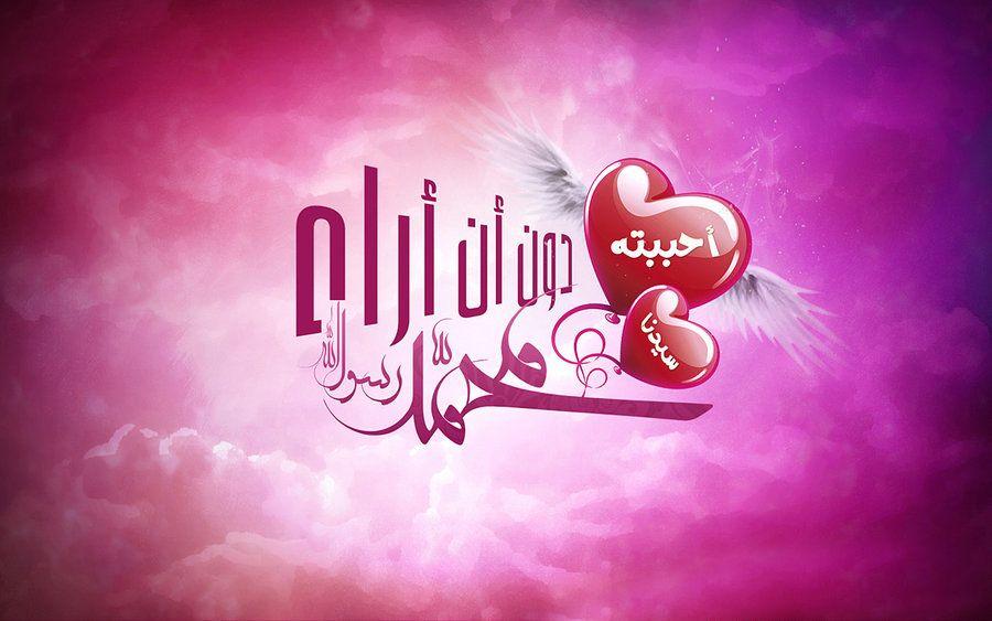 ازدواجی بر پایه مصلحت امت اسلام