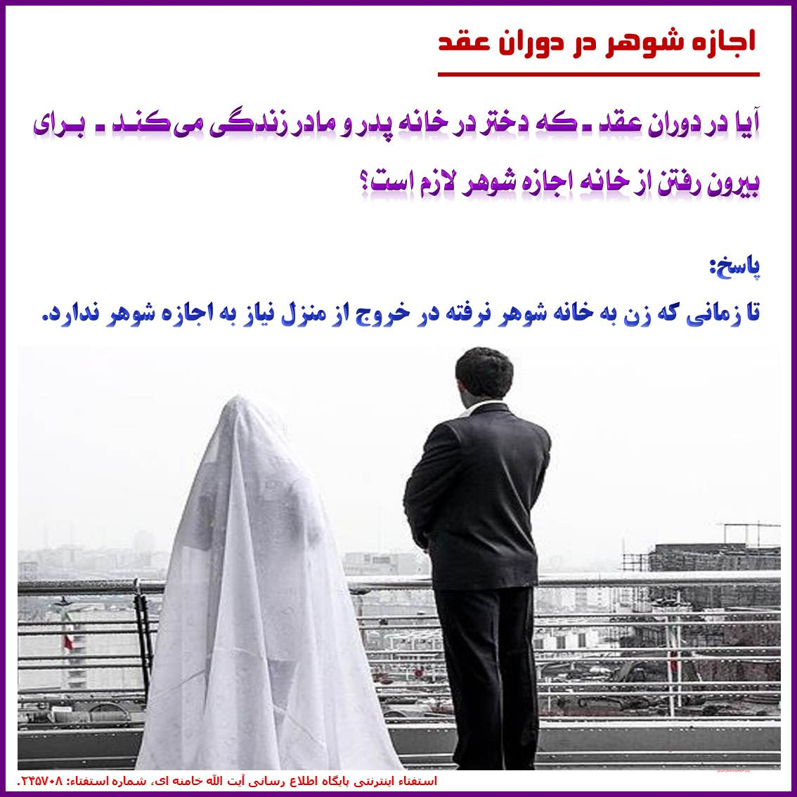 نامزدی
