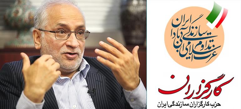"""آخرین وضعیت """"پارلمان اصلاحات"""" از زبان مرعشی"""