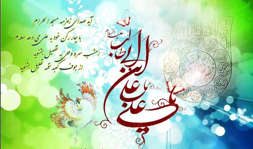 علی نخستین مسلمان در کتب اهل سنت