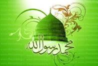 حضرت محمد صلّی الله علیه و آله و سلّم