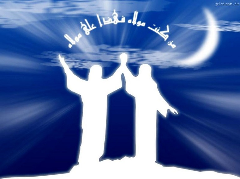 خلافت امیرالمومنین علی علیه السلام