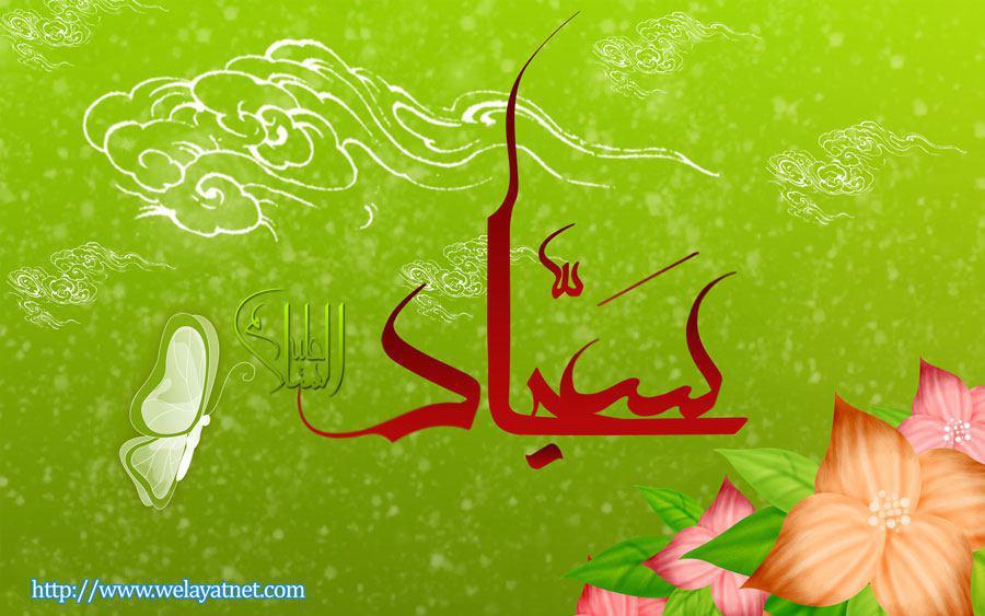 امام سجاد (ع)کا زمانہ اور آپ کے شاگرد