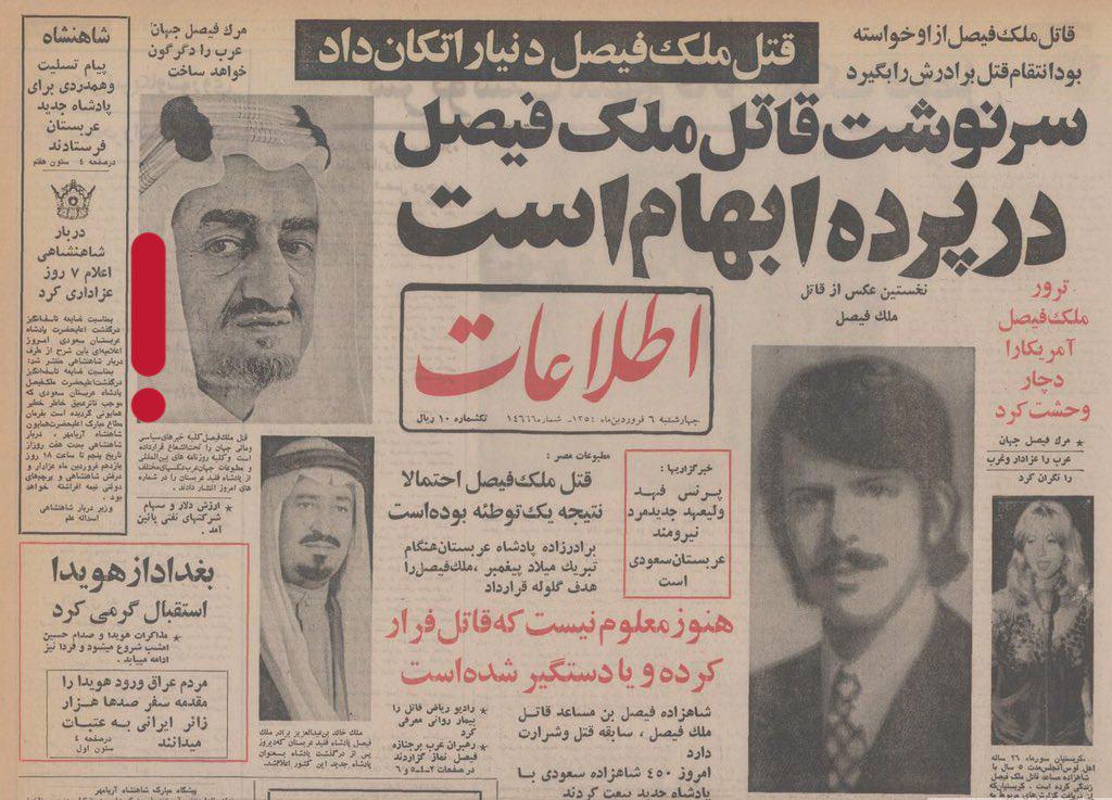 عرب نمی پرستیم