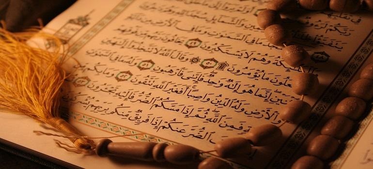 O Alcorão Sagrado e a História