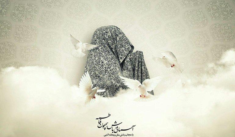 حجاب ستیزی در کشورهای اسلامی