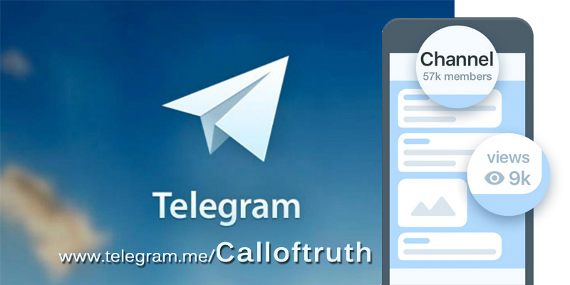 The best: story telegram channel