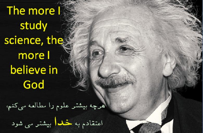 آتئیست