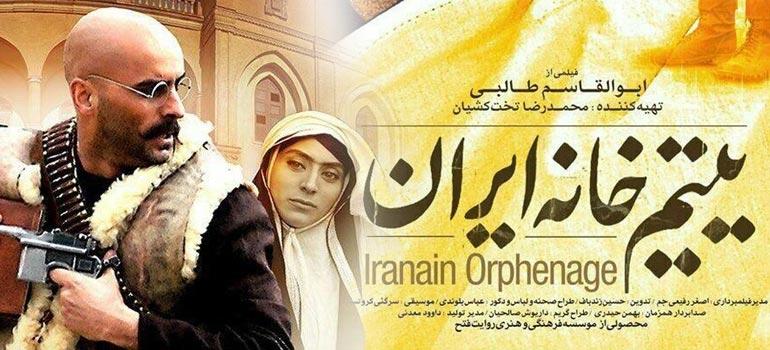 پناهیان: «یتیمخانۀ ایران» فرافیلم است؛ قابل مقایسه با فیلمهای دیگر نیست!