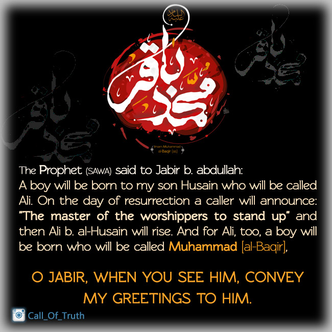Convey my greetings to him followers of the wilayah convey my greetings to him m4hsunfo