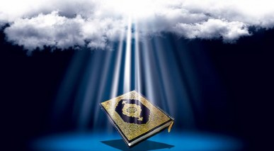 شنیدههای دینی