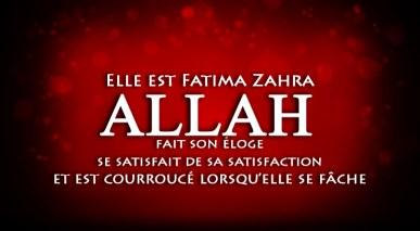 Fatima Zahra فاطمه زهرا