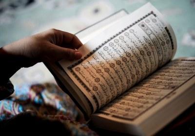 قرآن، خدا، لمس، حیض، حائض