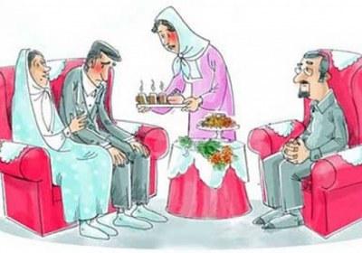 ازدواج، نگاه