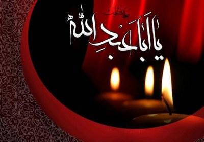 آیا دلیلی در قرآن بر لزوم عزاداری وجود دارد؟
