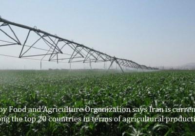 ایران اسلامی جزء 20 قدرت کشاورزی