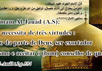 "Imam Mohammad ""Al-Jauád"""