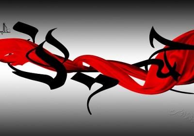 امام حسین