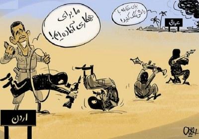 حمایت غرب از داعش