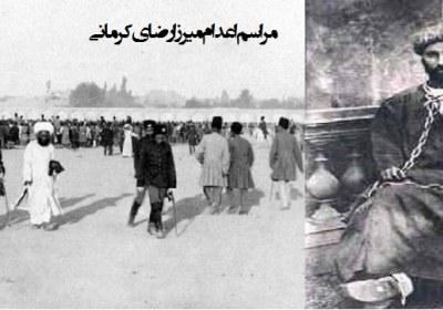 روحانیت هراسی؛ پروژه جدید دشمن