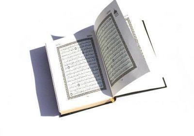 زبان قرآن