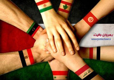 اتحاد و همبستگی