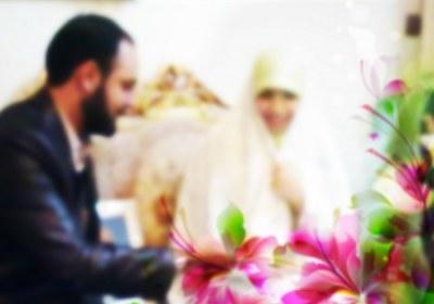 ازدواج، نگاه، خواستگاری