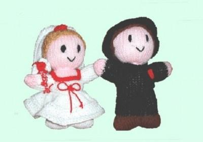 ازدواج، نابالغ، محرمیت