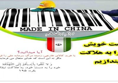 تولید ملی