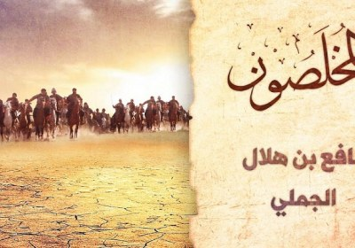 «نافع بن هلال» دلاوری از شیعیان امیرالمومنین