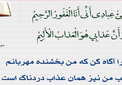 جایگاه تفکر و تعقل در اسلام